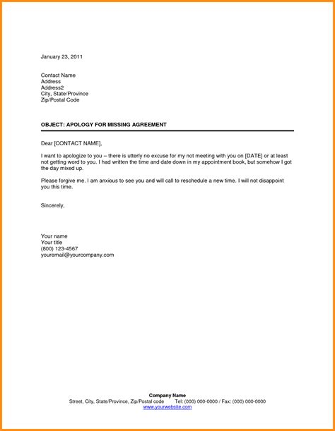 business appointment letter template 4 simple appointment letter sle musicre sumed