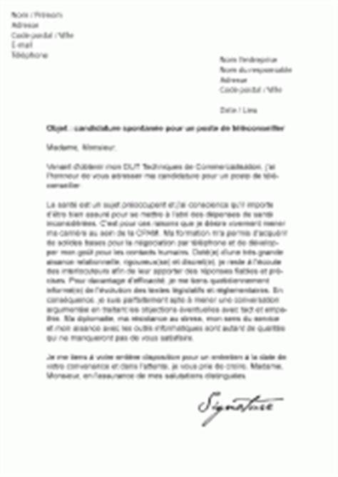 Lettre De Motivation Candidature Spontanée Teleconseillere La Cpam Recrute