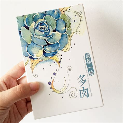 draw so message cards template 30 pcs pack drawing watercolor succulent plants