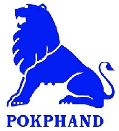 Pokphand Ayam Potong lowongan kerja charoen pokphand indonesia lowongan kerja