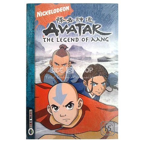 Avatar The Legend Of Aang Volume 9 Komik Berwarna jual komik avatar the legend of aang 15 color warna bide shop