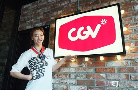 cgv now 뉴스 cj now cj그룹