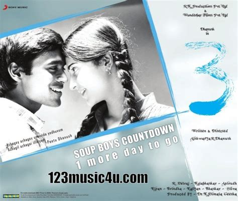 theme music in tamil movie 3 3 three tamil movie song download 2012 123music4u