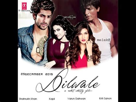 Theme Music Dilwale | dilwale official theme song youtube