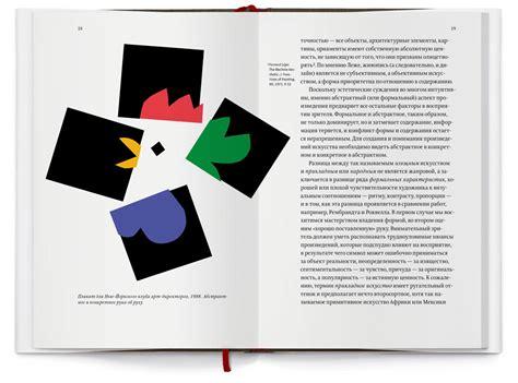 design form and chaos by paul rand pdf design form and chaos by paul rand