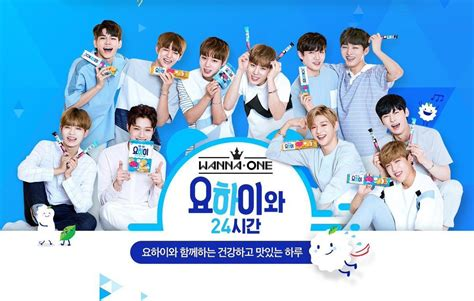 Wanna One Lotte Yohi Biscuits wanna one thailand on quot pic yohi x wannaone