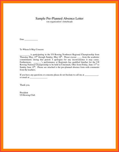 Excuse Letter For Upcoming Event School Excuse Letter Sle Memo Exle
