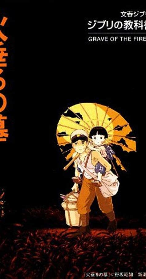 filme stream seiten grave of the fireflies grave of the fireflies 1988 full cast crew imdb