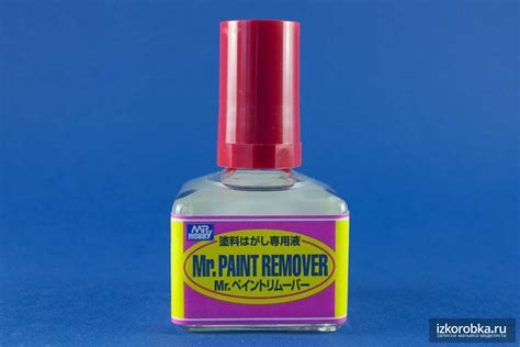 Mr Paint Remover By Animemachi