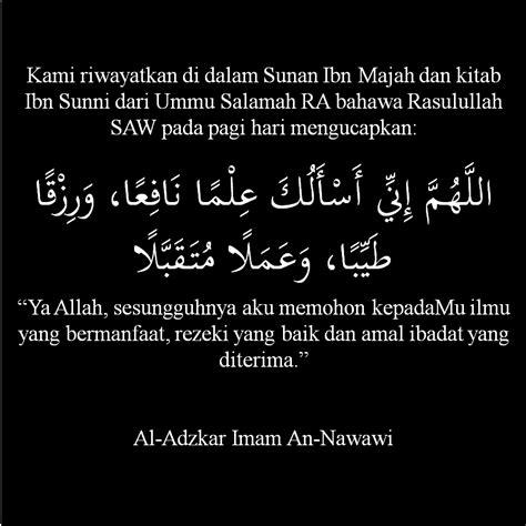 kumpulan kata ahok yang bertebaran di twitter dalam bentuk kumpulan kata hikmah dan mutiara islam bergambar