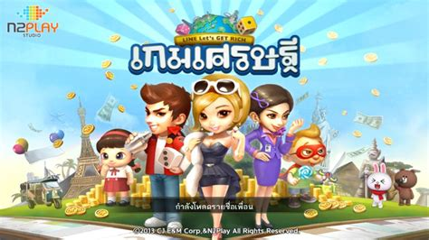 Line Getrich แนะนำการเล น line let s get rich เกาะกระแส monopoly fever iphonemod