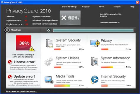 privacy guard how to remove privacyguard 2010 removal guide