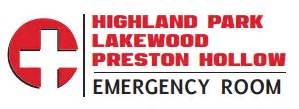 highland park emergency room highland park 24 hour er in dallas tx dallas emergency room