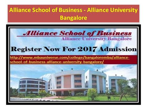 Alliance Bangalore Executive Mba Reviews by Alliance School Of Business Alliance Bangalore
