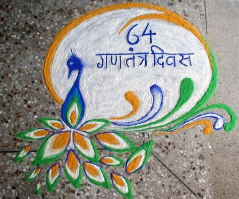 Rangoli Themes For Republic Day | 20 rangoli designs for republic day art craft ideas