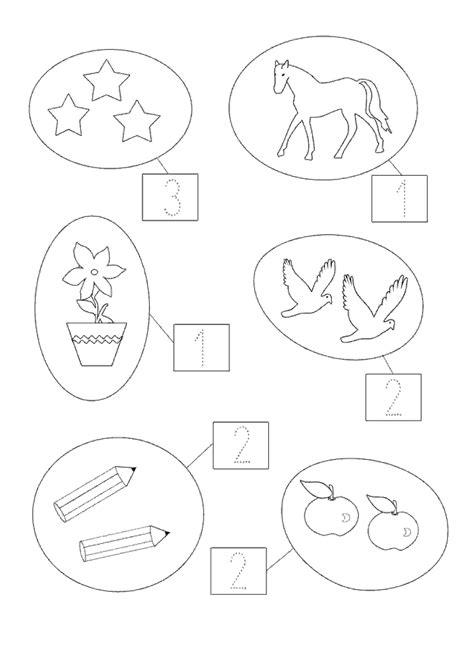 imagenes de matematicas para preescolar actividades para ni 241 os preescolar primaria e inicial