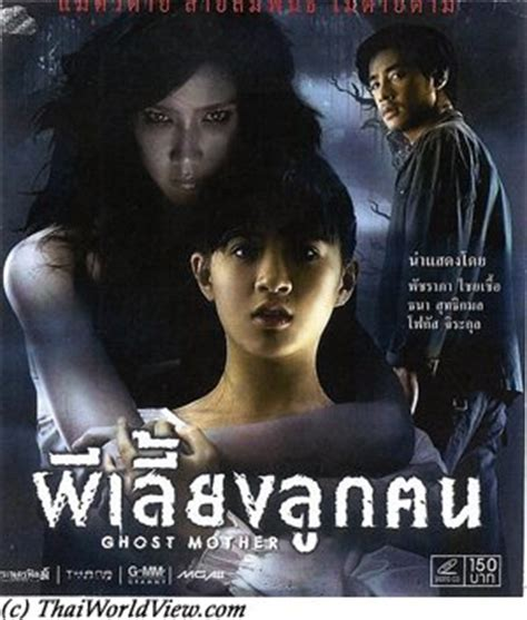 film horror thailand 3am thai horror movies page 4 4