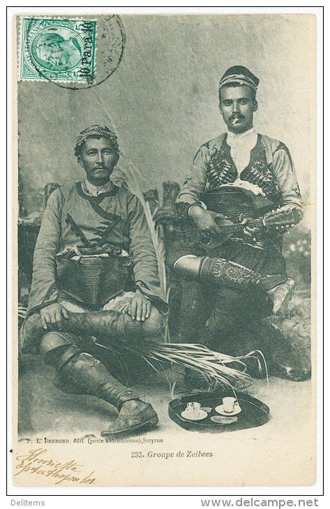 where were the ottomans 557 best images about ottoman old photos on pinterest