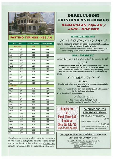 fasting time news darul uloom tobago