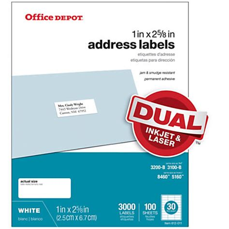 office depot brand white inkjetlaser address labels 1 x 2