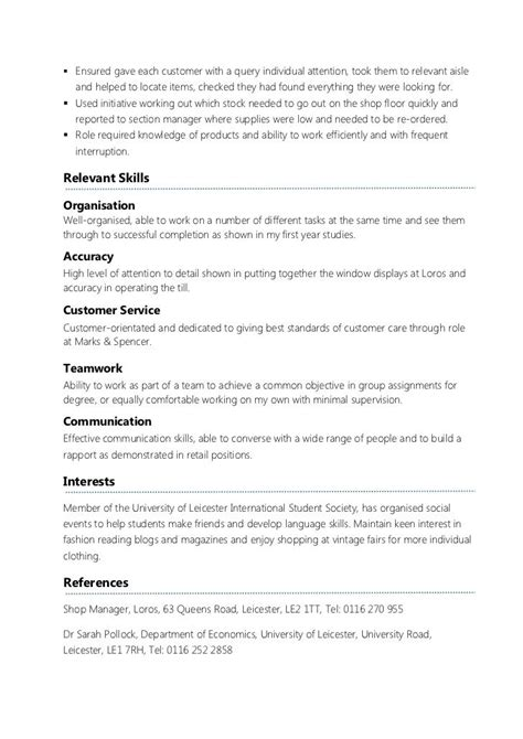 sle of resume for summer 28 images sle resume 100