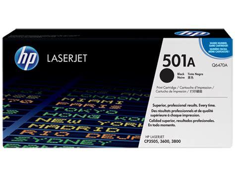 hp 501a black original laserjet toner cartridge q6470a