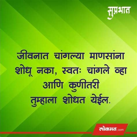 pattern meaning in marathi marathi quotes marathi quotes pinterest thoughts