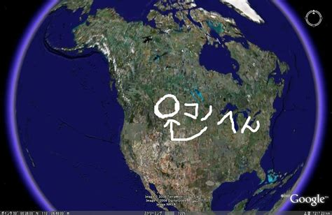 itouch maps グーグルアースで世界遺産の旅 earth 面白画像 ipodを