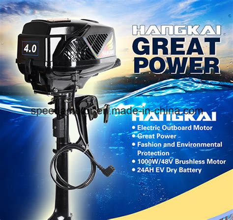 5 hp electric boat motor china new powerful brushless 5 0hp electric boat outboard