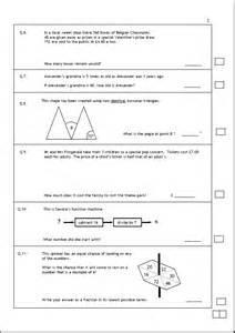 Eleven Essay by Burton Grammar School 187 1968 11