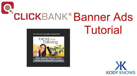 tutorial clickbank facebook ads how to make money w clickbank banner ads tutorial youtube