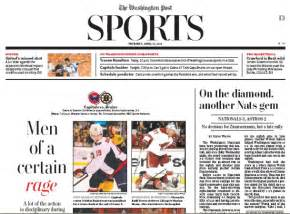 sports section newspaper in education