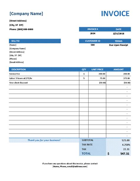 billing software invoicing software for your business example