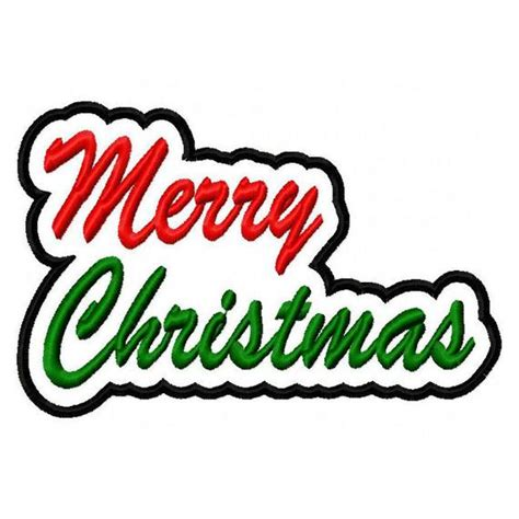 merry christmas script   shadow embroidery  zoeysdesigns