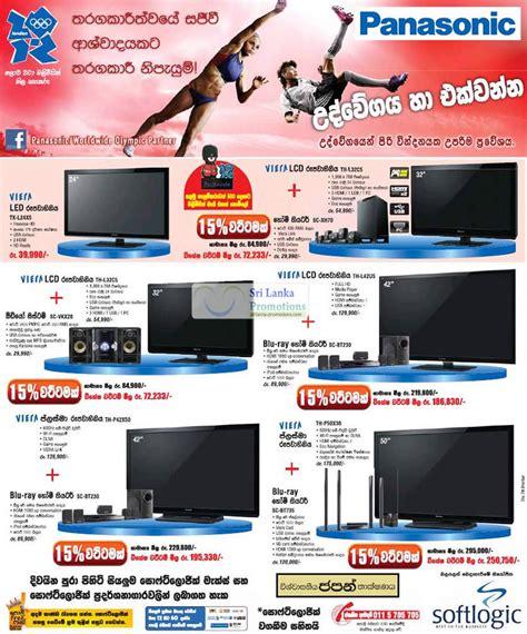 Panasonic Hair Dryer Price In Sri Lanka panasonic plasma tv th p50x30 jan 2016 sri lanka