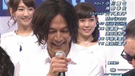 B Z Anime Songs by B Z稲葉浩志にカツラ疑惑 顔が劣化 Mステの髪型不自然すぎるwww 画像 身長 体重等のプロフィールあり 2ch