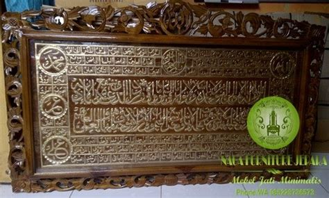 Ukiran Arab Jati jual ukiran kaligrafi arab kayu jati harga murah di