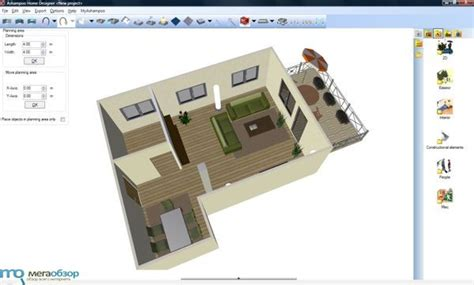 free home design rendering software ashoo home designer 3d моделирование будущего дома