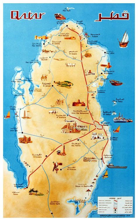 physical map of qatar maps of qatar detailed map of qatar in tourist