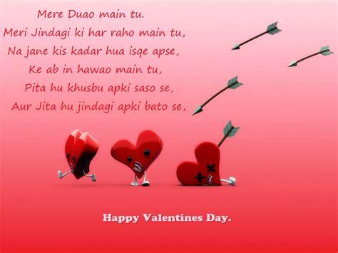new happy valentines day sms redirecting