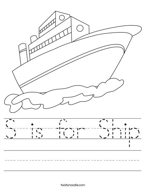 ship worksheet twisty noodle