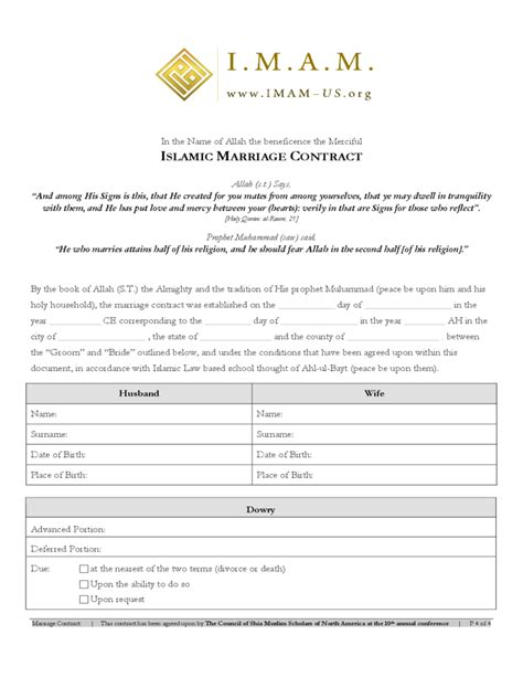 islamic marriage contract template islamic marriage contract free