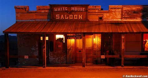 House Saloon by Nikon D200 Versus