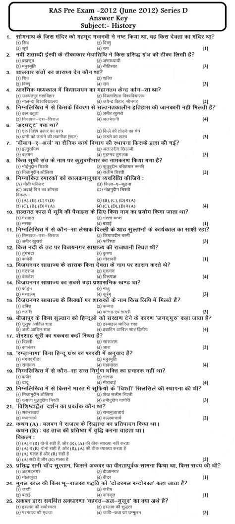 the open boat answers quizlet nims 700 answer key 2016 download pdf