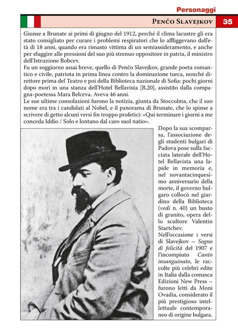 consolato bulgaro in italia brunate 150 anni di pencho slavejkov premio letterario