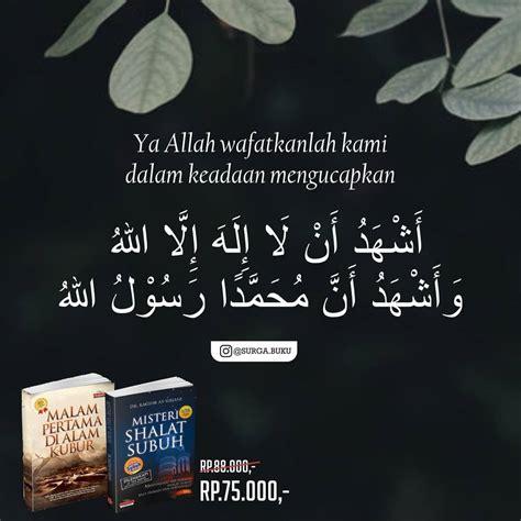 gambar motivasi  mutiara nasehat islami rumah