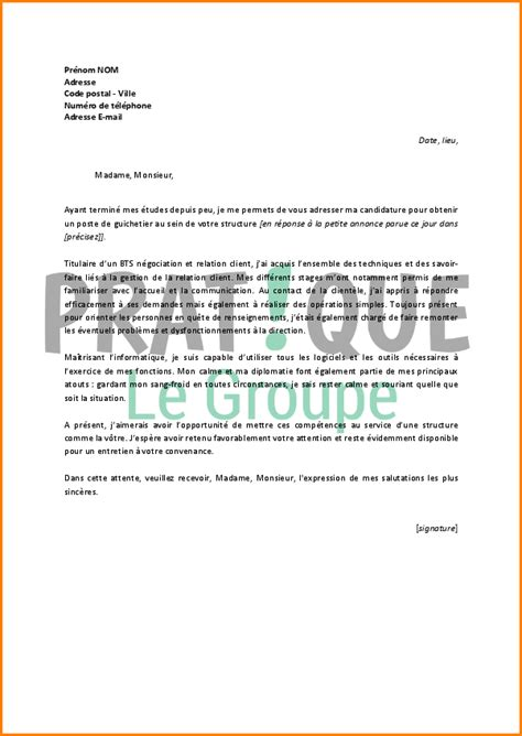 Lettre De Motivation Reconversion Lettre De Motivation Pour Un Stage De Reconversion