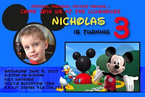 3 Year Old Birthday Party Invitation Wording   DolanPedia Invitations Ideas