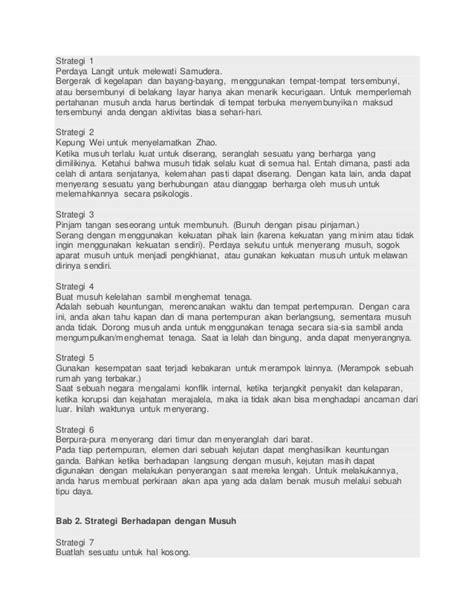 Sun Tzu Strategi Untuk Pemasaran 36 strategi perang ala sun tzu