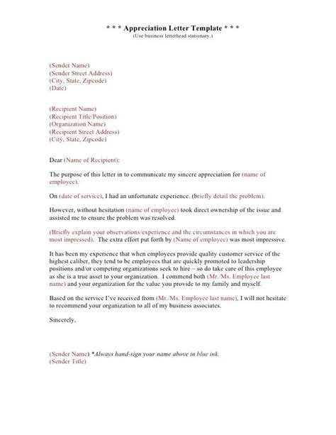 business letter without letterhead business letter format without name ameliasdesalto
